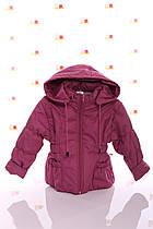 Куртка Под Резинку темно розовая