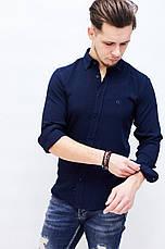 Рубашка мужская GUCCI темно-синяя, фото 2