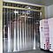 ПВХ лента для термоштор 300х3 мм супер хладостойкая , фото 3