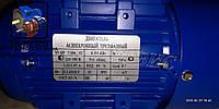 Электродвигатели общепромышленные АИР71B6 0,55 кВт 1000 об/мин ІМ 1081  , фото 1