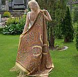 Волшебница 992-0, павлопосадский платок (шаль) из уплотненной шерсти с шелковой вязанной бахромой, фото 2