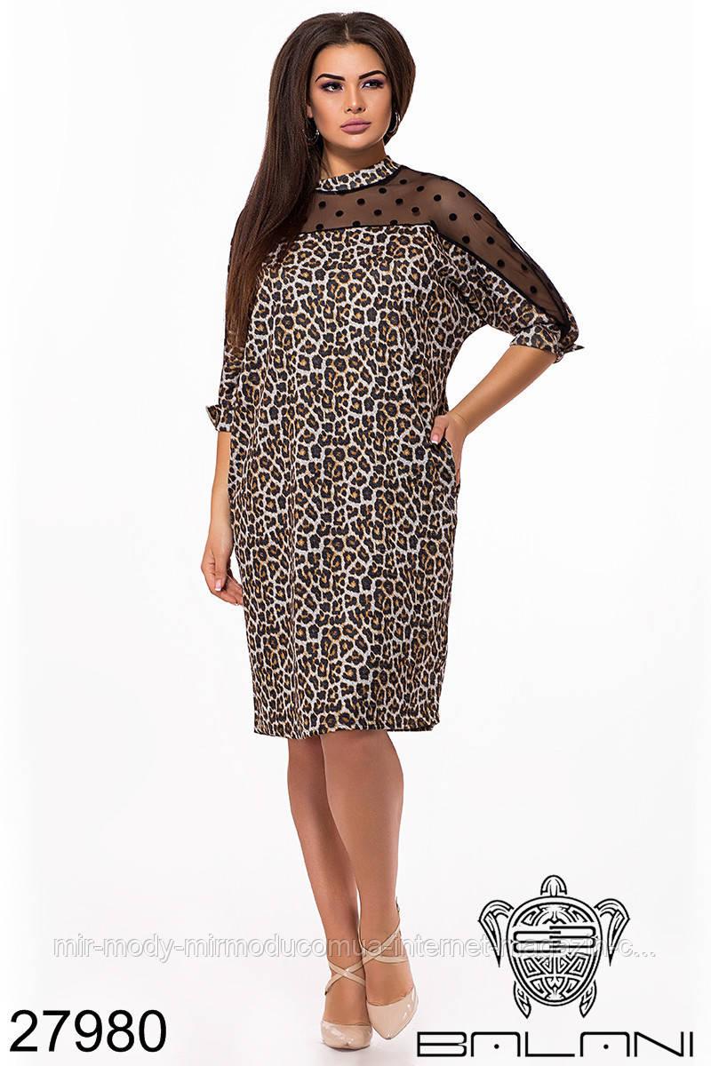 Батальное платье - 27980 (2 цвета) с 48 по 54  размер (бн)
