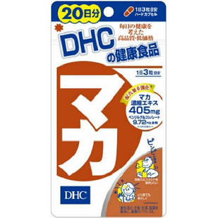 DHC MACA Мака перуанская афродизиак, энерджайзер + гуарана + кордицепс +цинк + селен 60 капс   на 20 дней