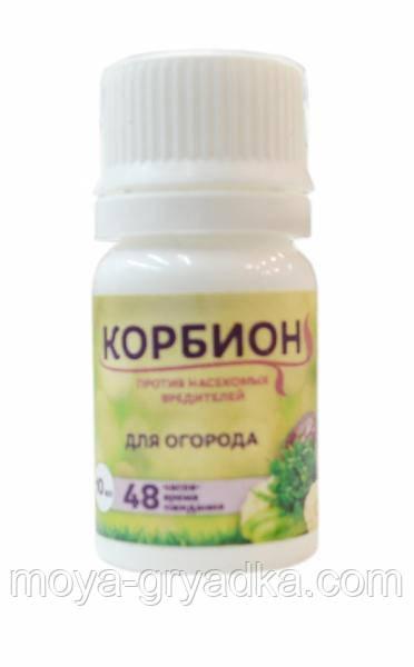 Біофунгіцид Корбіон для огірків 10 г