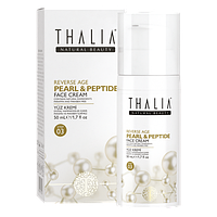 Омолаживающий крем для лица с пептидами Thalia, 50мл