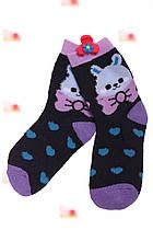 Носки махровые с зайкой