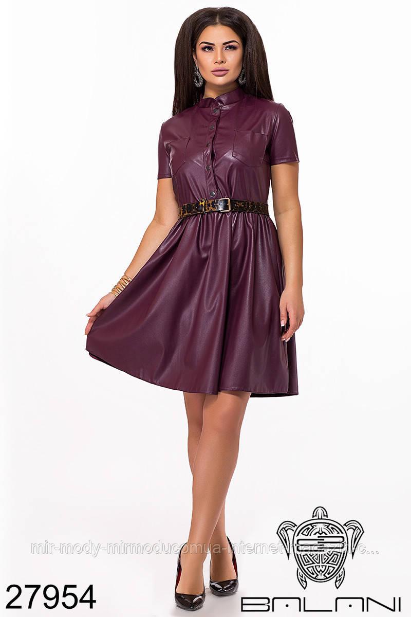 Батальное платье из эко-кожи  - 27954 (4 цвета)  с 48 по 58 размер (бн)