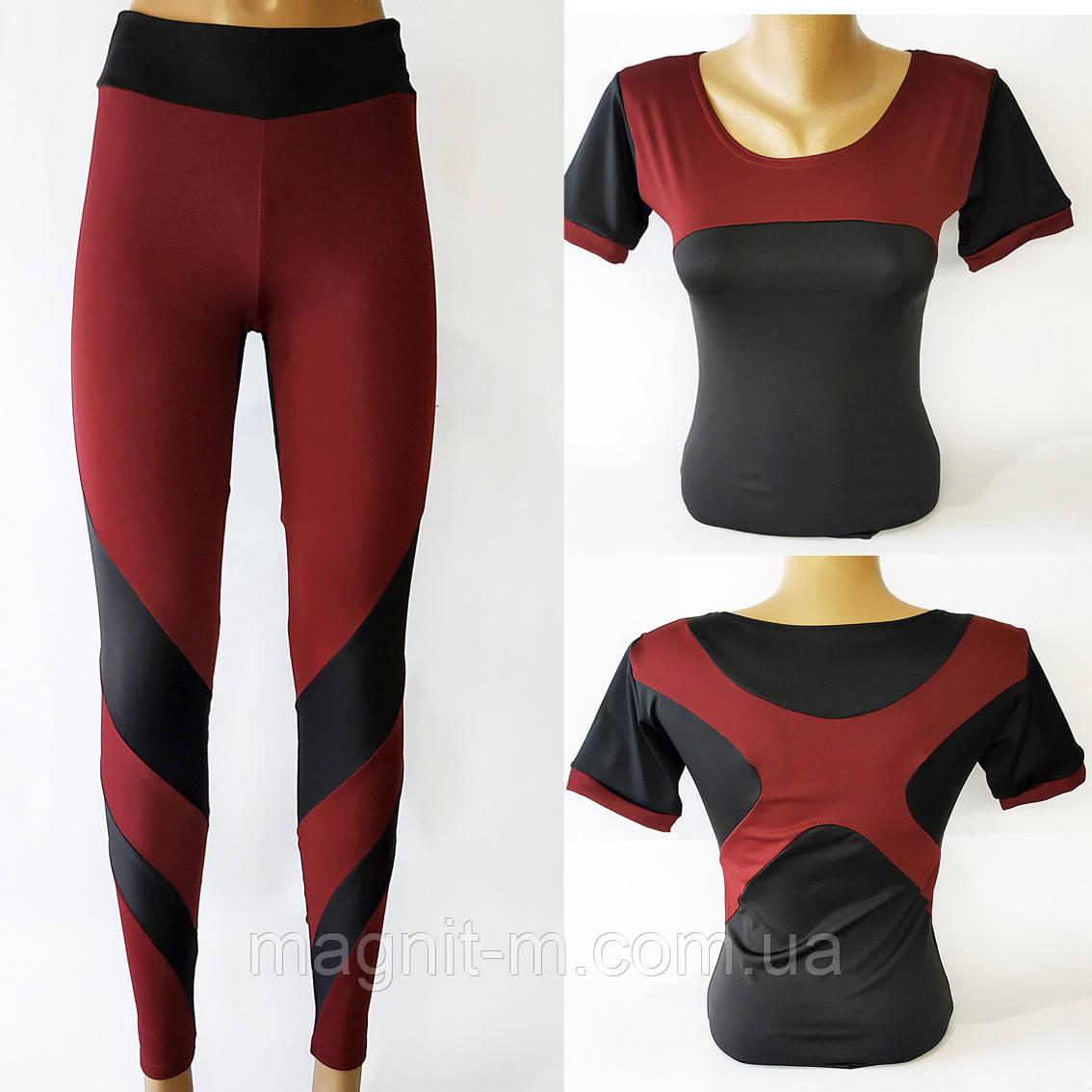Стильні та зручні комплекти спортивного одягу для фітнесу. Бордовыйс чорним