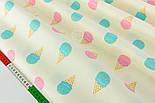 """Сатин ткань """"Мороженое рожок розовый и бирюзовый"""" на светлом фоне, № 2139с, фото 3"""