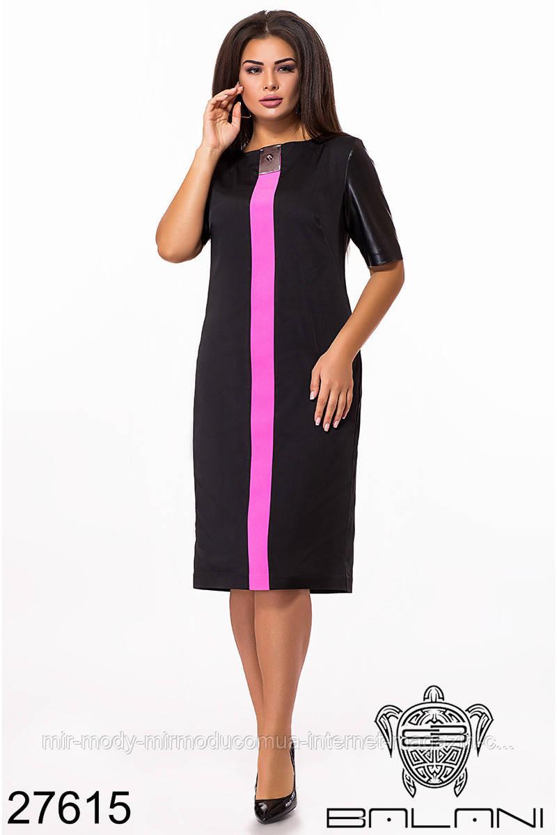 Элегантное батальное платье - 27615 с 48 по 60  размер (бн)