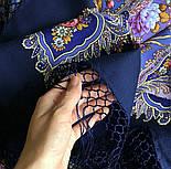 Миндаль 1369-13, павлопосадский платок (шаль) из уплотненной шерсти с шелковой вязанной бахромой, фото 6