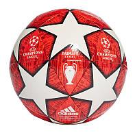 Футбольный мяч Adidas Finale Madrid 19 Capitano DN8674 #F/B