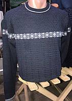 Мужской свитер большого размера (2703/21)