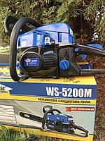 Бензопила  Werk WS-5200М ( 2шины 2цепи)