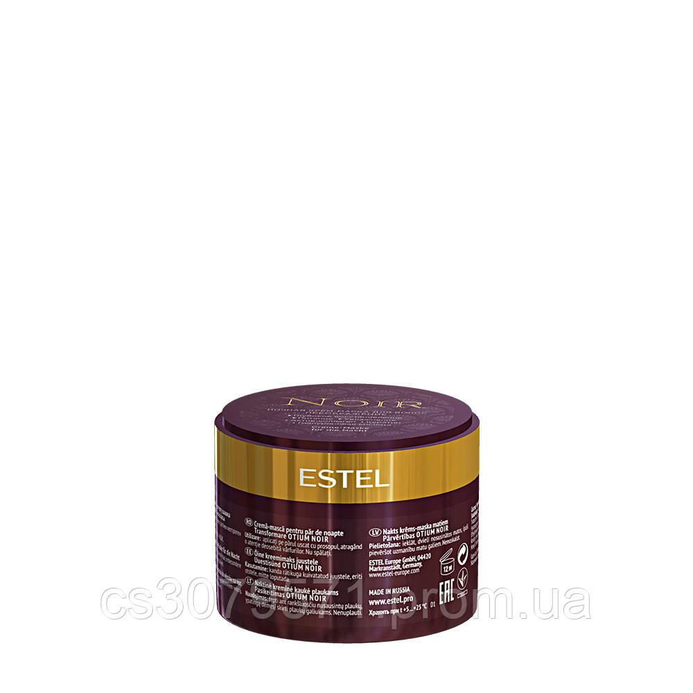 Ночная крем-маска для волос OTIUM NOIR