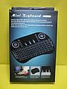 Беспроводная клавиатура с тачпадом UKC i8 (Blue) 2.4G LED подсветка, фото 4