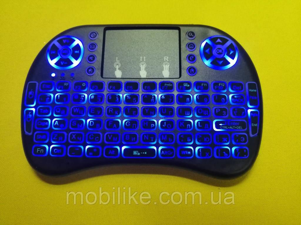 Беспроводная клавиатура с тачпадом UKC i8 (Blue) 2.4G LED подсветка