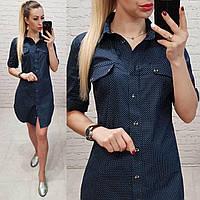 Платье-рубашка, коттон, арт.827, цвет - темный джинс в горошек