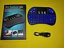 Беспроводная клавиатура с тачпадом UKC i8 (Blue) 2.4G LED подсветка, фото 2
