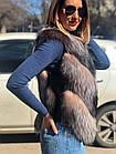Жилетка Кожаная С Мехом Чернобурки Огневка 60 см 050КЛ, фото 5