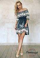 Женское очень красивое кружевное платье