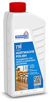 Средство по уходу за поверхностями, обработанными маслами и восками HARTWACHS-POLISH