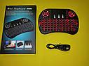 Беспроводная мини клавиатура с тачпадом UKC i8 (Red) 2.4G LED подсветка, фото 2