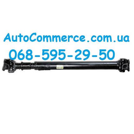 Вал карданный FAW 1041, 1047 (Фав 1047, 1041) 950мм, фото 2