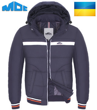 Куртка ветровка мужская