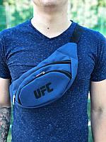Спортивная Мужская Бананка UFC синяя Опт/Розница