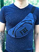 Уличная Мужская Бананка FBI синяя Опт/Розница