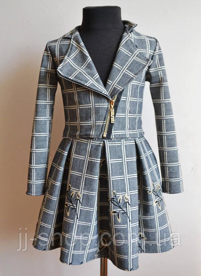 Школьный костюм пиджак с юбкой для девочек