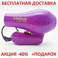Фен для волос Дорожный фен Сушка, укладка волос NOVA NV - 838 Мини фен Нова Original size