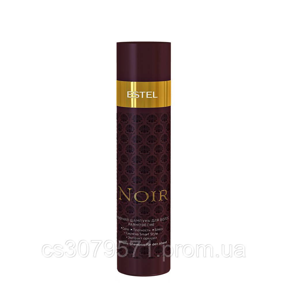 """Вечерний шампунь для волос """"Равновесие"""" Estel Professional Otium Noir Shampoo? 250 мл"""