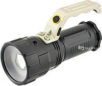 Фонарь прожектор Police BL-K03-T6 с зумом Black