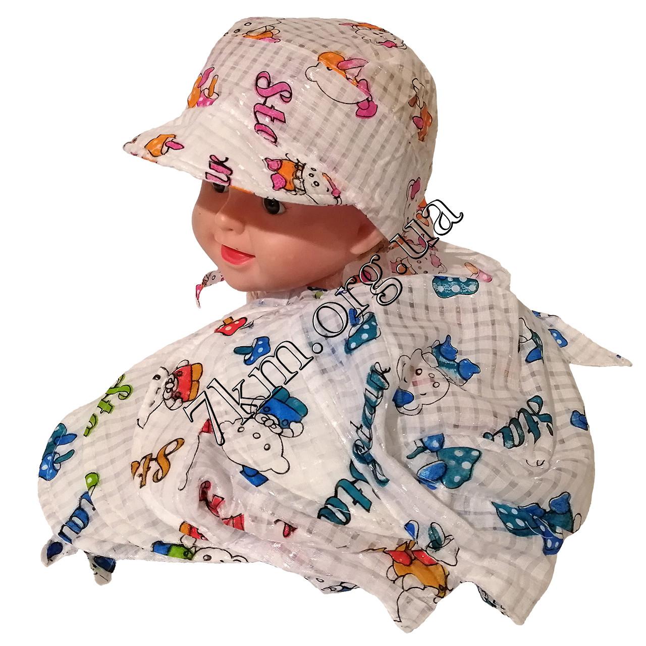 """Кепка детская для мальчиков и девочек """"Медвежата"""" 1-2 года хлопок Оптом 7915"""