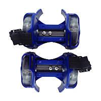 ✅ Ролики на пятку с подсветкой Flashing Roller Flash roller -Синие, flashing roller, ролики на пятку