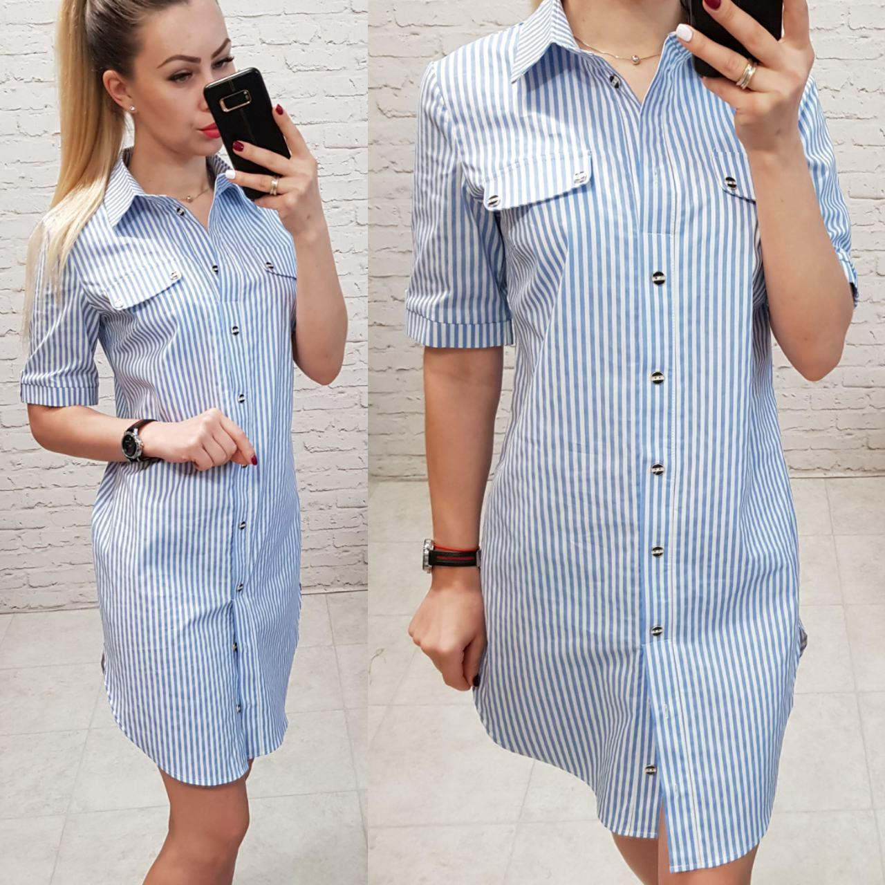 Платье-рубашка, модель 827, цвет - голубой, принт - полоска