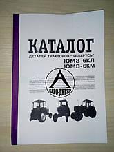 Каталог трактора ЮМЗ-6