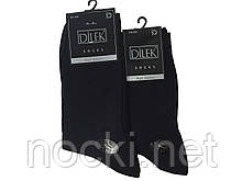 Шкарпетки чоловічі з посиленою стопою без шва пр-під Туреччина Dilek