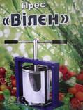 """Пресс для сока """"Вилен"""", нержавейка (6 л), фото 2"""