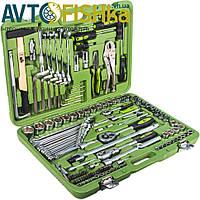 Набор инструментов Alloid  143 предмета, фото 1