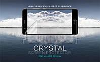 Защитная пленка Nillkin Crystal для Huawei P10 Lite