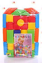 Кубики цветные