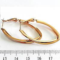 Серьги Xuping медзолото позолота 18К длина 4см с1084