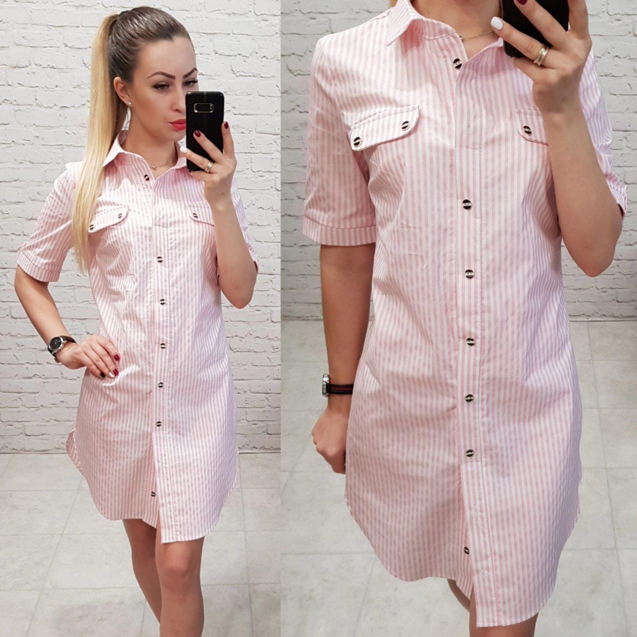 Платье-рубашка, модель 827, цвет - розовый, принт - полоска