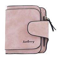 ✅ Portmone женское портмоне кошелек Baellerry N2346 Розовое балери / гаманець жіночий