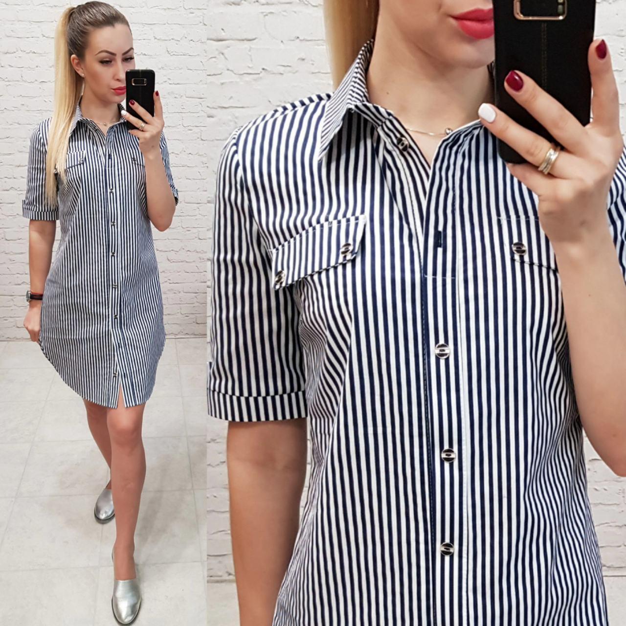 Платье-рубашка, модель 827, цвет - темно синий, принт - полоска