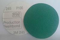 Шлифовальные круги 245 с креплением Hookit™ (125 мм) Р100
