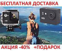 Экшн камера Sports Cam FullHD 1080p 2' экран A7 Action camera водонепроницаемый бокс А 7 Waterproof 30m